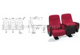 Кресло LS-619- кресла для зрительных залов