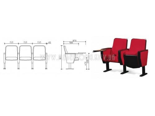 Кресло LS-618- кресла для зрительных залов