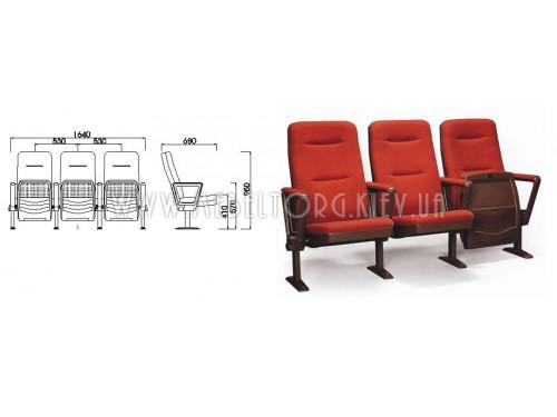 Кресло LS-602- кресла для зрительных залов
