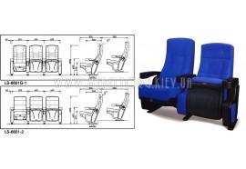 Кресло LS 6601- кресла для зрительных залов