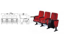 Кресло LS-601- кресла для зрительных залов